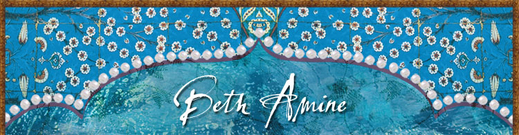 Beth Amine Shrine Section header